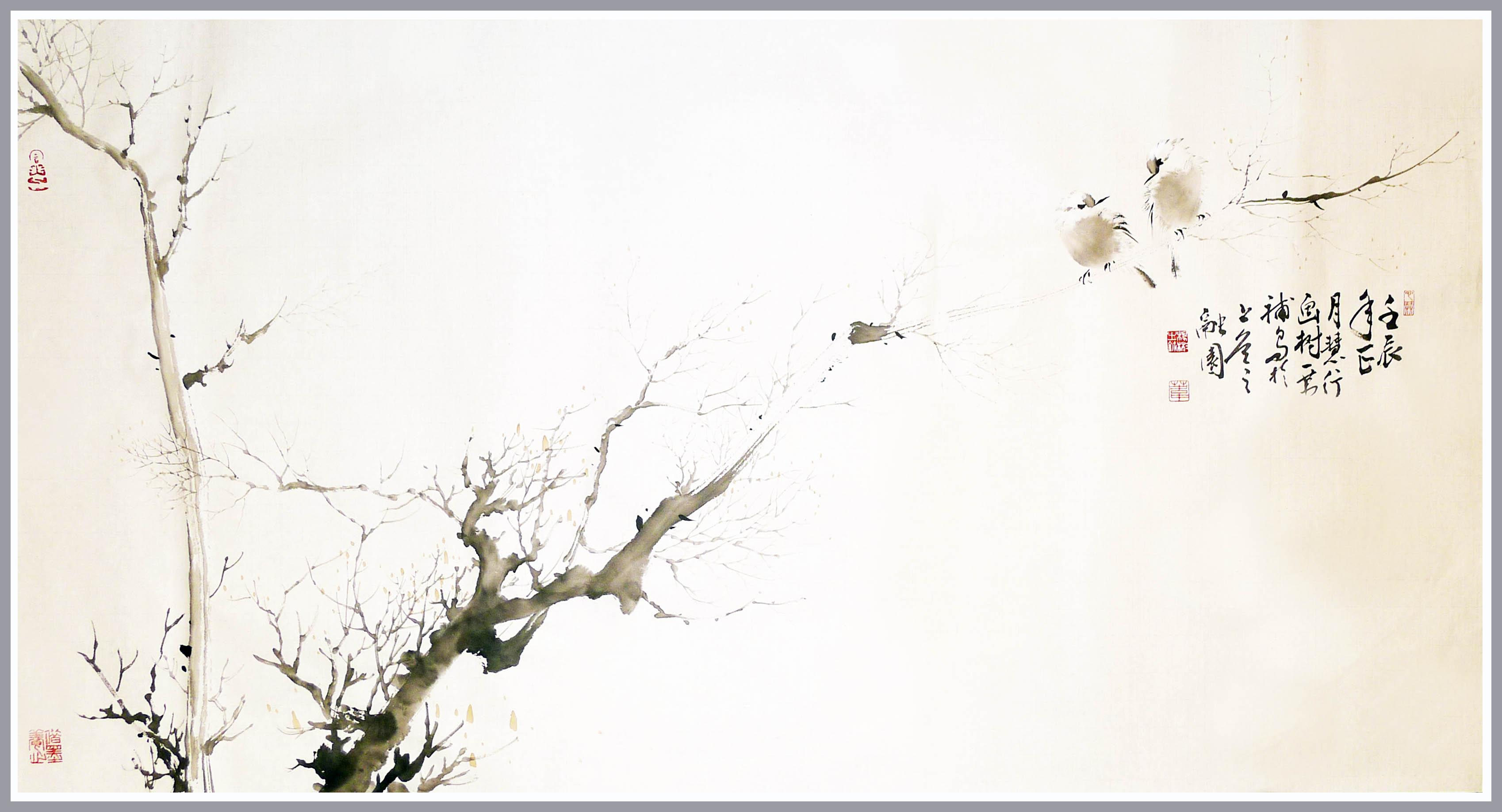 慧行画树、一苇写鸟——沐春图2(壬辰谷雨于上谷融园)