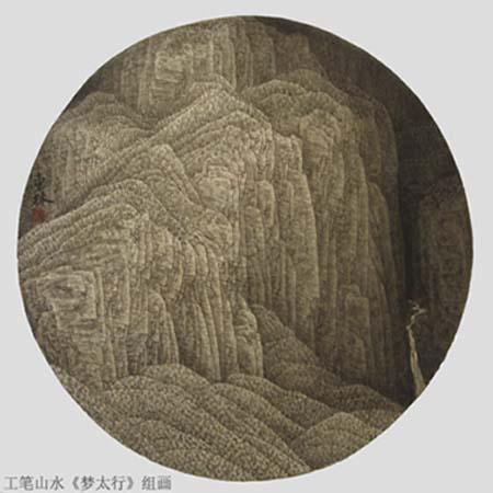 张东林国画工笔山水画《梦太行》系列