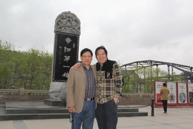 当代中国书画名家来兰献艺之七