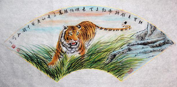 乙未新作――扇面老虎独有英雄驱虎豹,更无豪杰怕熊罴。