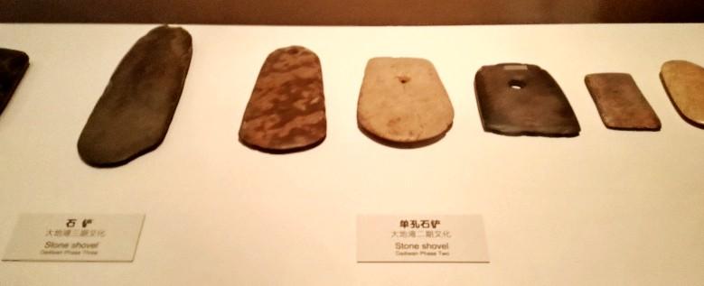 大地湾博物馆
