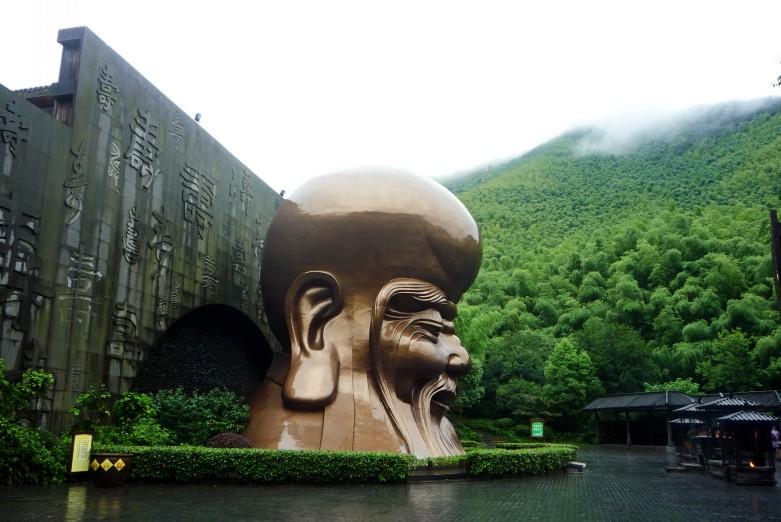 """江苏行――溧阳""""南山竹海"""""""