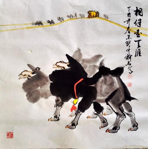 赵振元丁酉年书画新作之四十