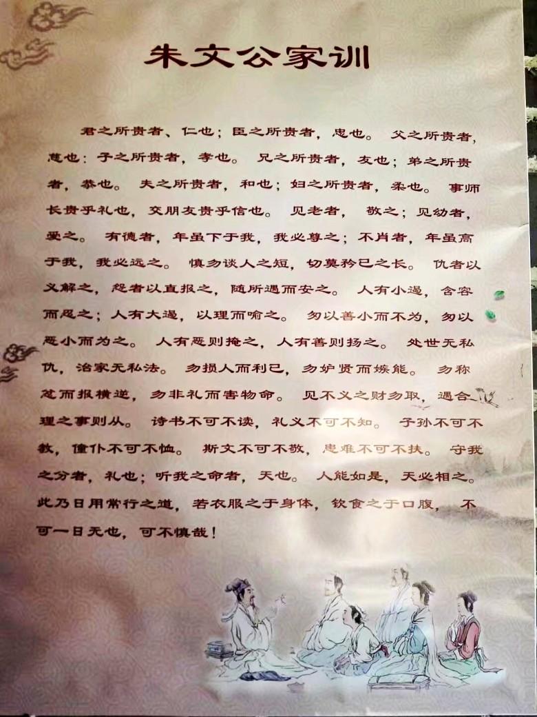 康县行之五――白杨乡朱家沟村