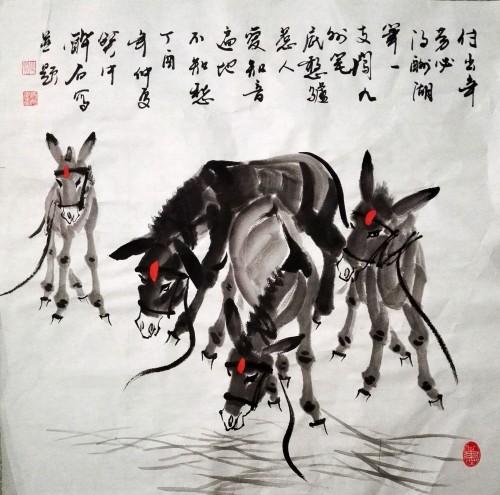 赵振元丁酉年书画新作之四十七