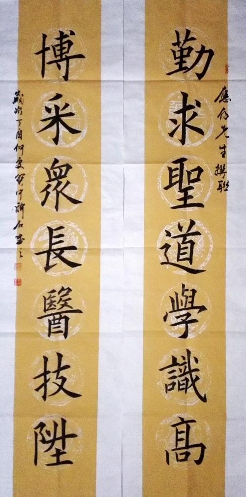 赵振元丁酉年书画新作之四十八