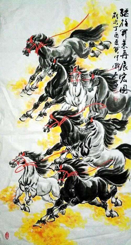 赵振元丁酉年书画新作之四十九