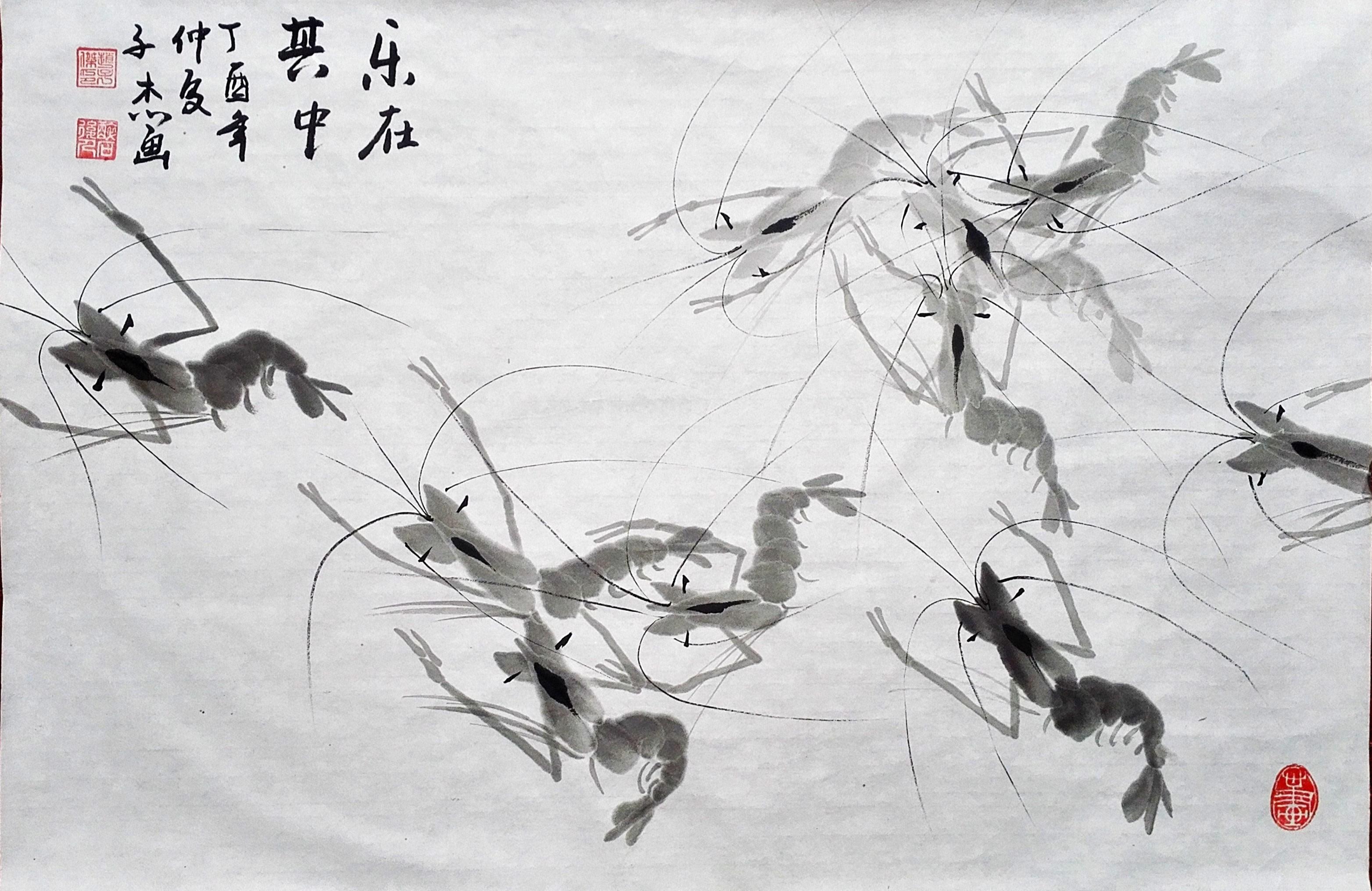 """赵子杰荣获第四届""""国粹杯""""全国青少年儿童书画大赛特金奖"""