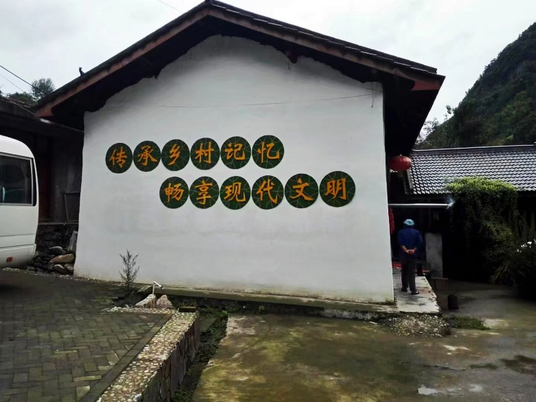 康县行之二――大水沟村