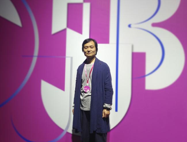 新时代 新征程:当代书画名家杨牧青艺术访谈